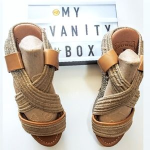 Lucky Brand Shoes - LUCKY BRAND TAN FEI STRAP WEDGES sz 7